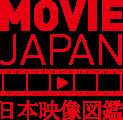 MOVIE JAPAN