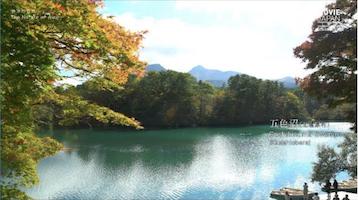 会津若松市プロモーション映像<br>史季彩再 「会津の自然」