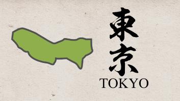 47都道府県映像 東京