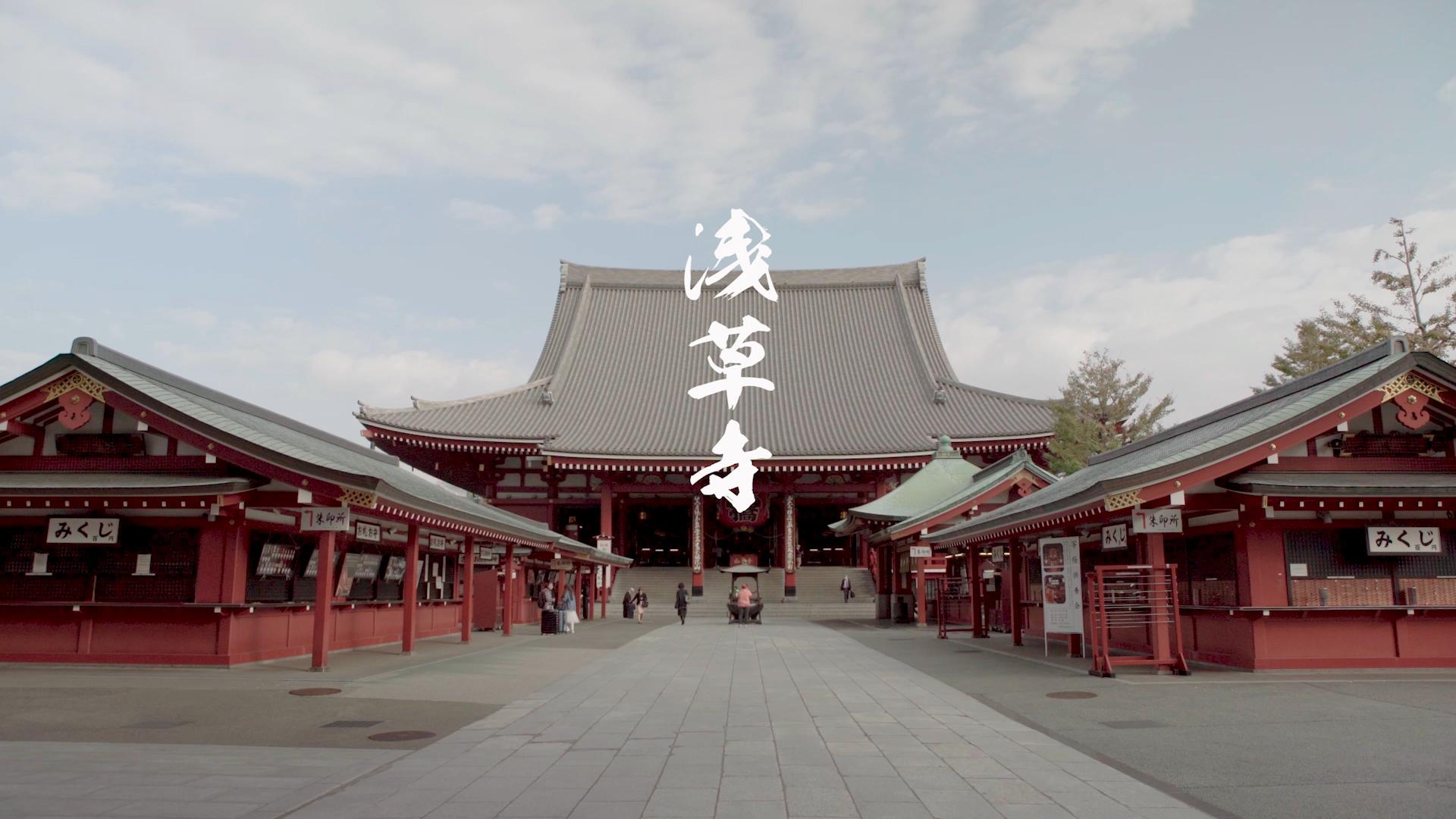 株式会社カナメ<br>プロモーション映像