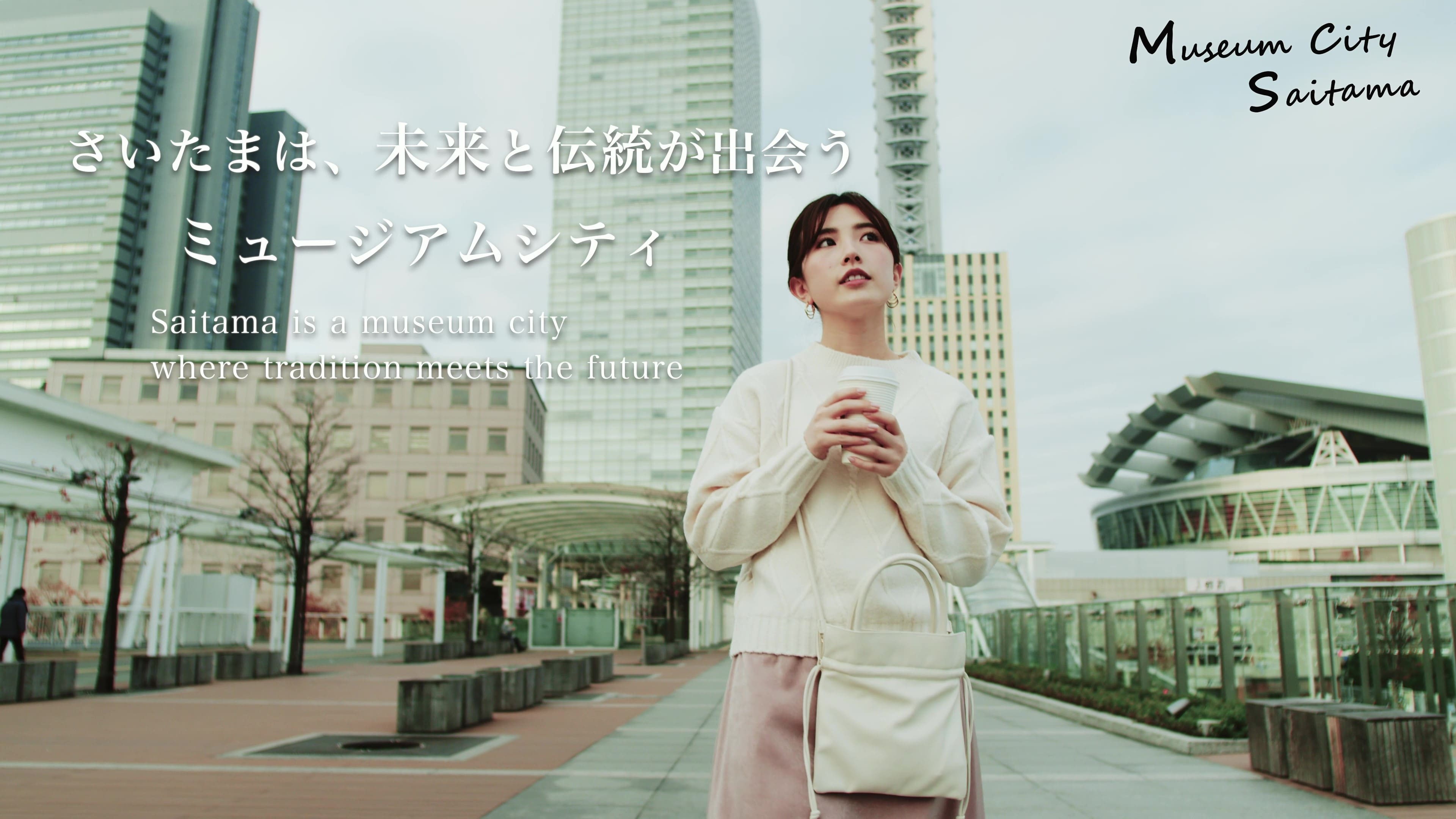 東日本連携プロモーション映像